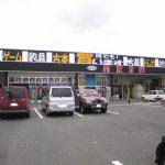 開放倉庫米子店
