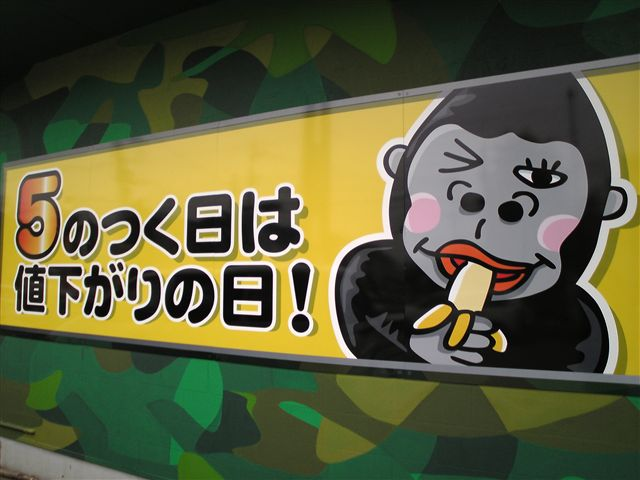 古着屋サガリパークおゆみ野店8-2