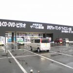 ゲーム倉庫五所川原店