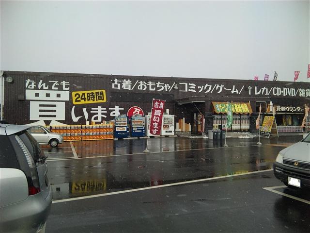 万代古川店9-7