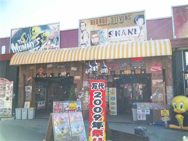 万代仙台泉店9-3