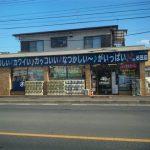 ミニON石芝店