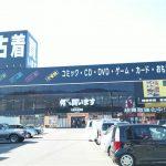夢大陸松本店,お宝中古市場松本店