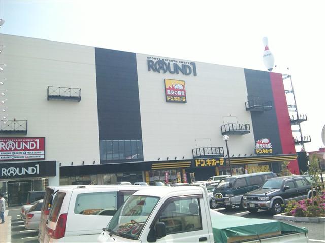 富士鑑定団9-2