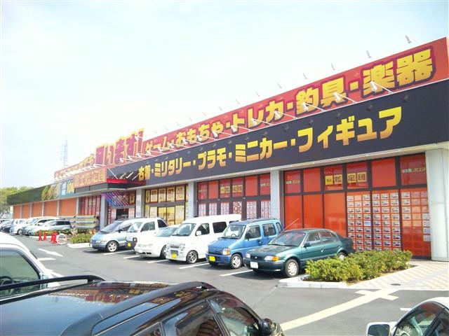 富士鑑定団9-3