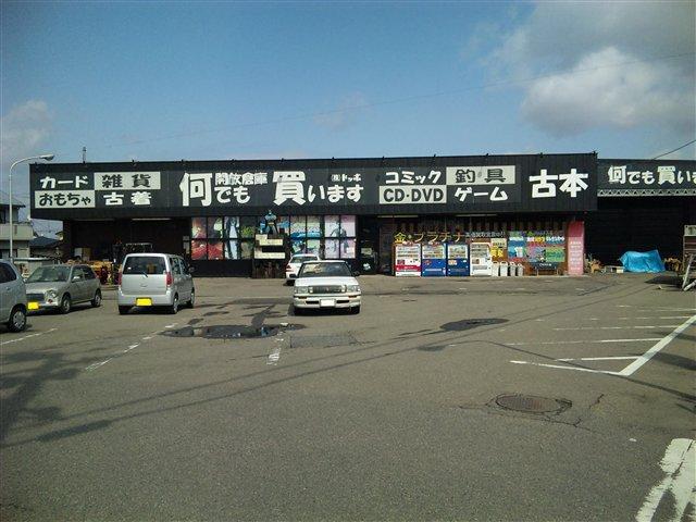 開放倉庫会津若松店