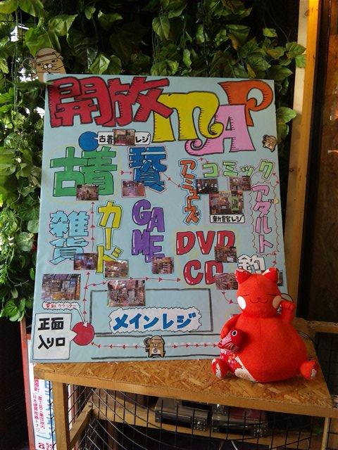 開放倉庫会津若松店9-3