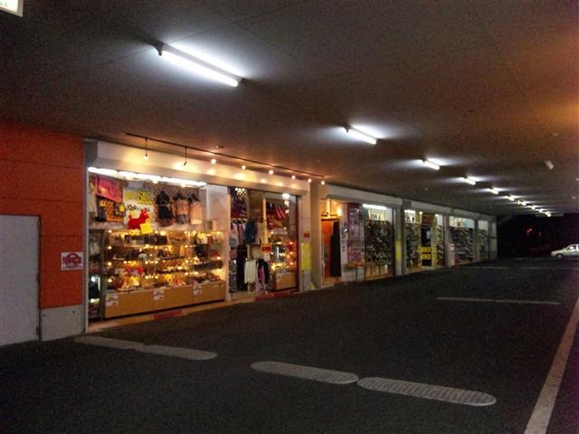 静岡鑑定団八幡店9-3