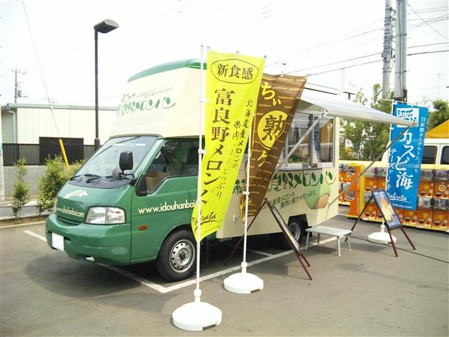 万代書店岩槻店9-2