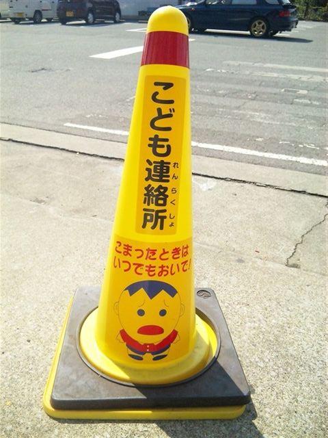 マンガ倉庫大分東店9-8