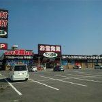 マンガ倉庫大分東店