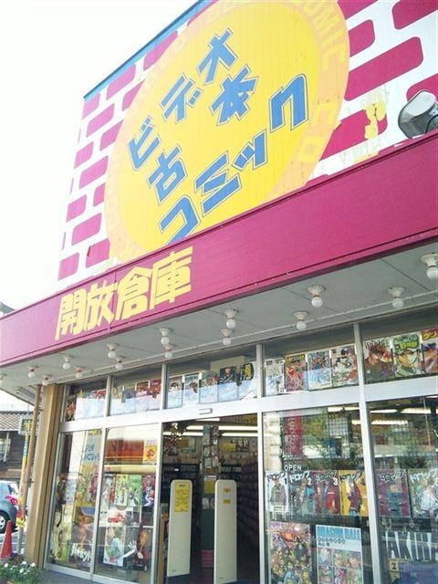 開放倉庫大和店9-3