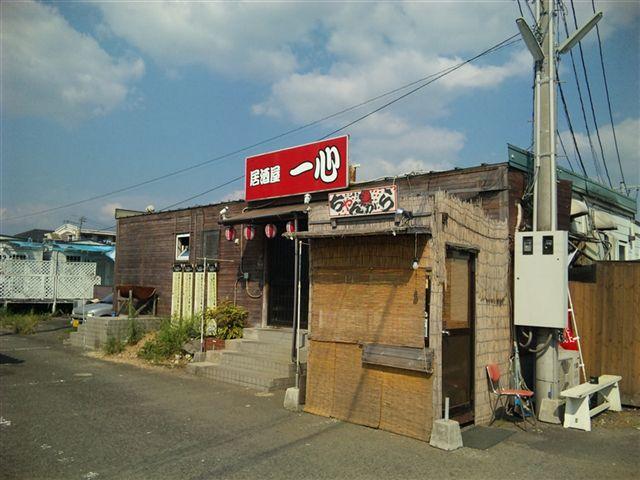 開放倉庫広田店9-3