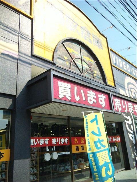 開放倉庫広田店9-6