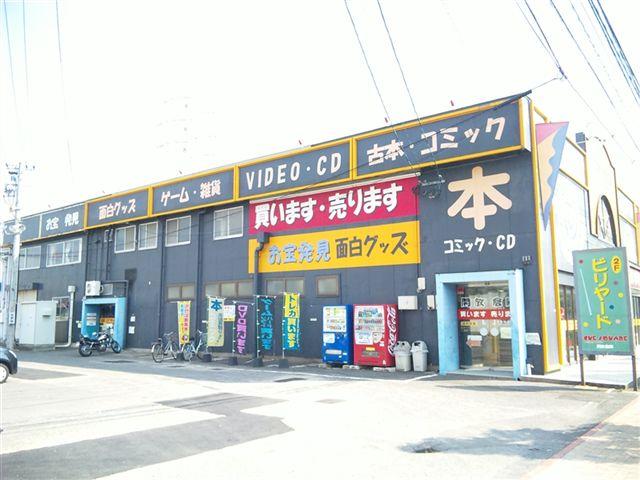 開放倉庫広田店9-8