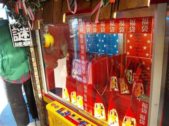 万代古川店10-4