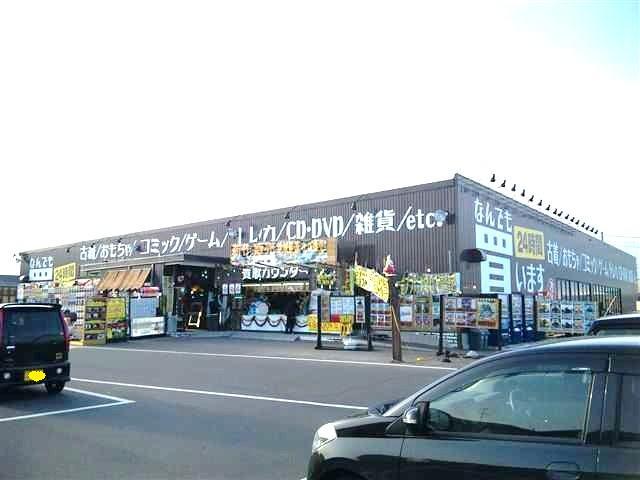 万代古川店10-5