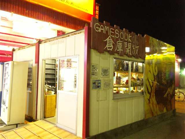 ゲーム倉庫東店,萬屋東店10-4