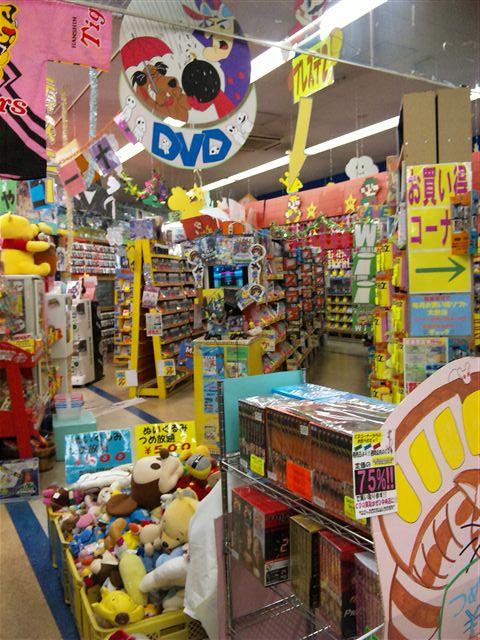千葉鑑定団中央店10-3