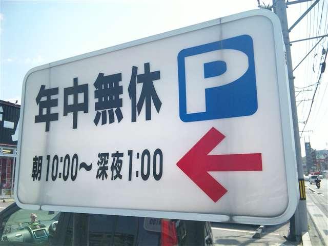 マンガ倉庫呉店10-2