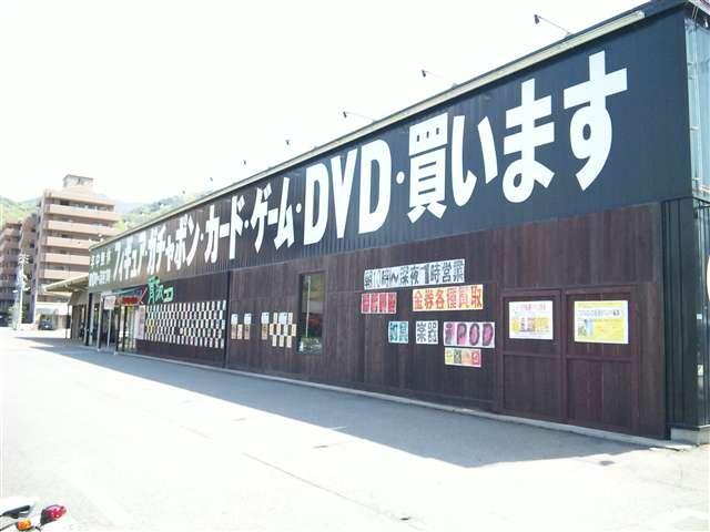 マンガ倉庫呉店10-4