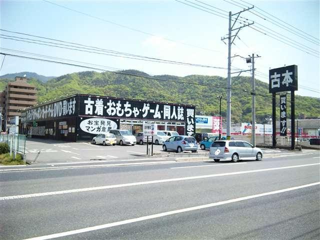 マンガ倉庫呉店10-10