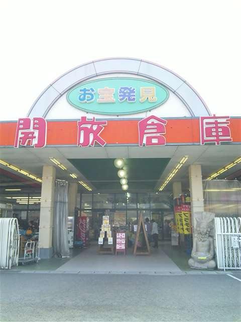 開放倉庫福山店10-4
