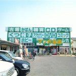 マンガ倉庫高松店