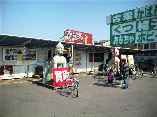 マンガ倉庫高松店10-5