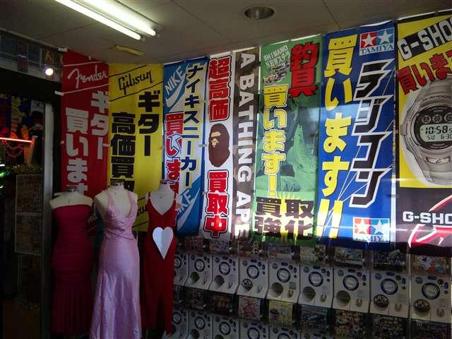 マンガ倉庫高松店10-6