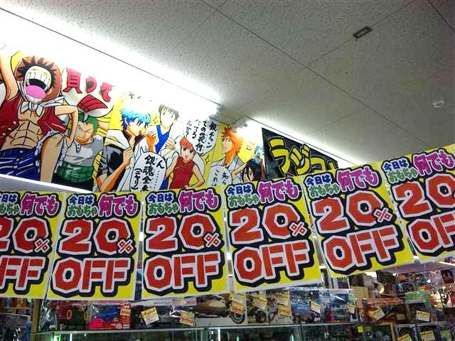 マンガ倉庫高松店10-7