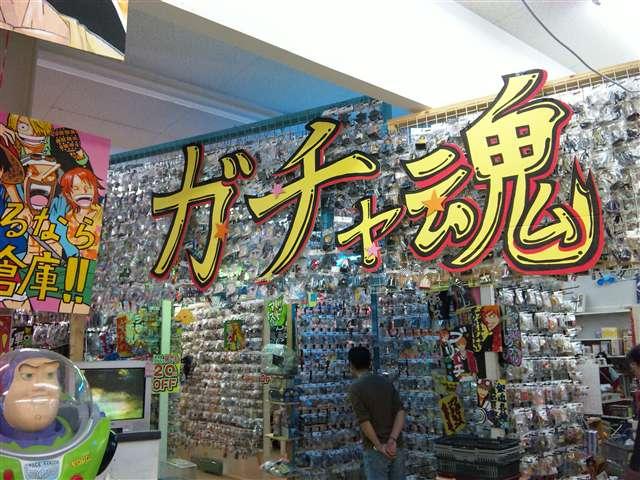マンガ倉庫高松店10-8