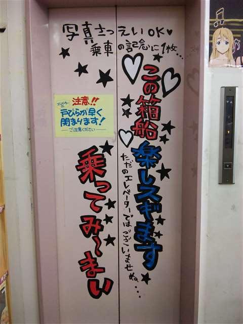 マンガ倉庫高松店10-9