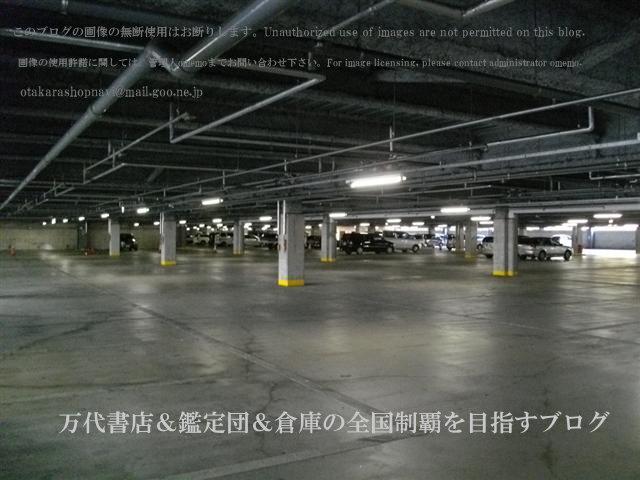 ガラクタ鑑定団スーパーモールカンケンプラザ店11-5