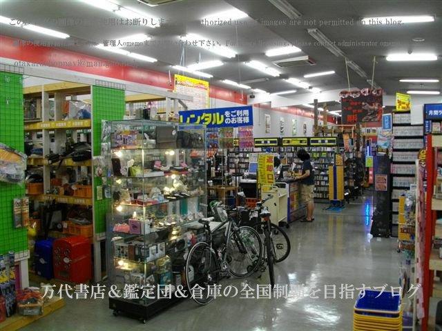 HARMAN駒生鑑定団,ハーマン駒生鑑定団11-10