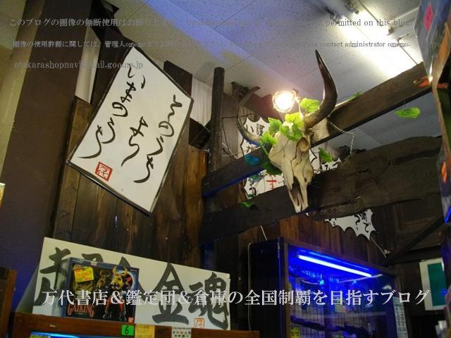 万代仙台泉店11-12