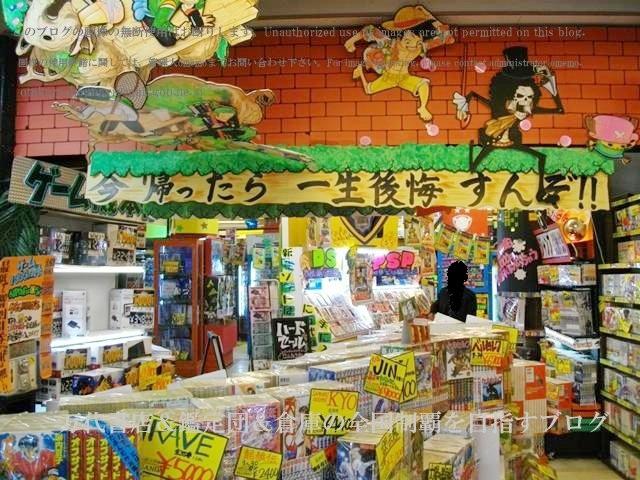 万代仙台南店11-5