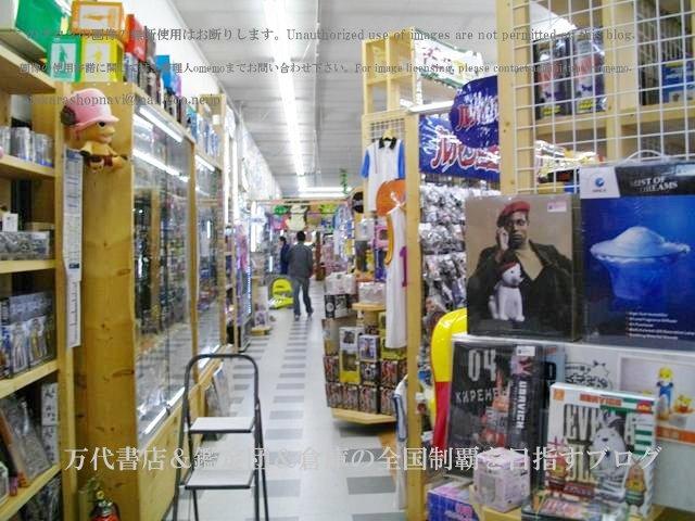 ドッポ本宮店,開放倉庫本宮店11-5