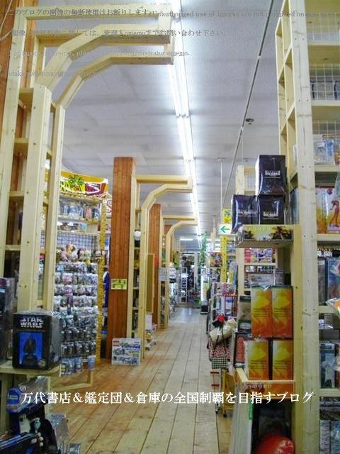 ドッポ本宮店,開放倉庫本宮店11-7