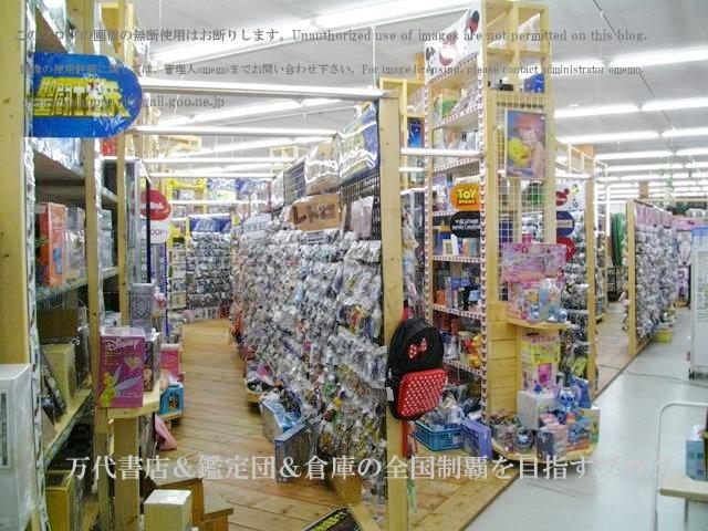 ドッポ本宮店,開放倉庫本宮店11-8