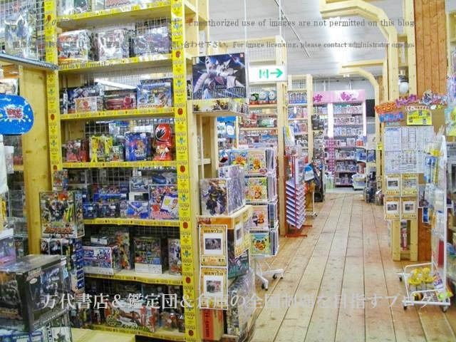 ドッポ本宮店,開放倉庫本宮店11-9