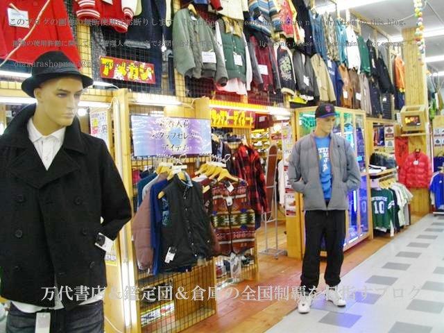 ドッポ本宮店,開放倉庫本宮店11-13
