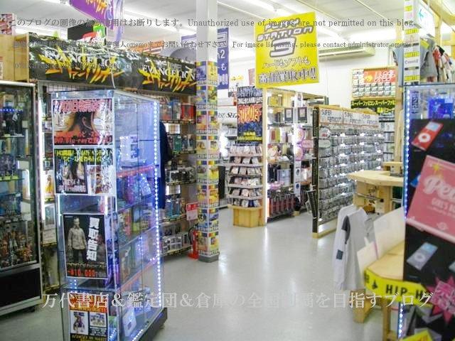 ドッポ須賀川店,DOPO須賀川店12-9