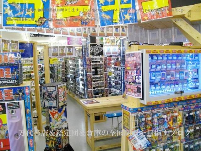 ドッポ須賀川店,DOPO須賀川店12-10