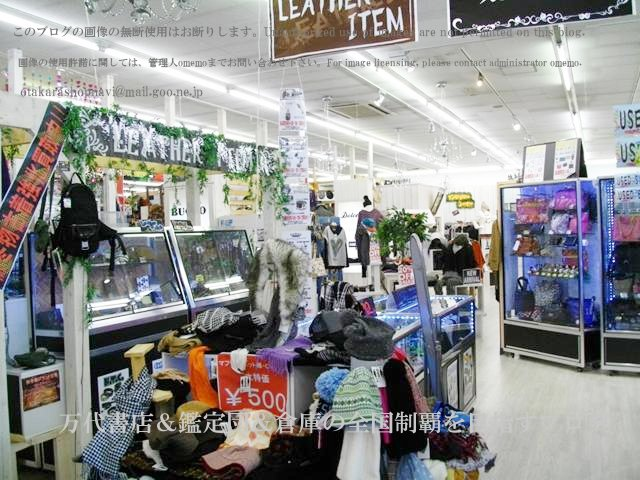 ドッポ須賀川店,DOPO須賀川店12-11
