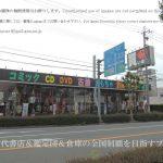 マンガ倉庫北神戸店