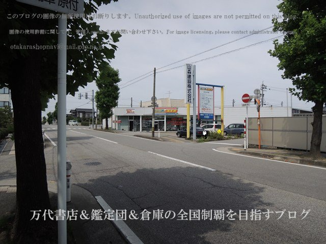 ミニコレ倶楽部富山本店12-13