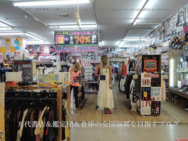 お宝一番福井越前店12-16