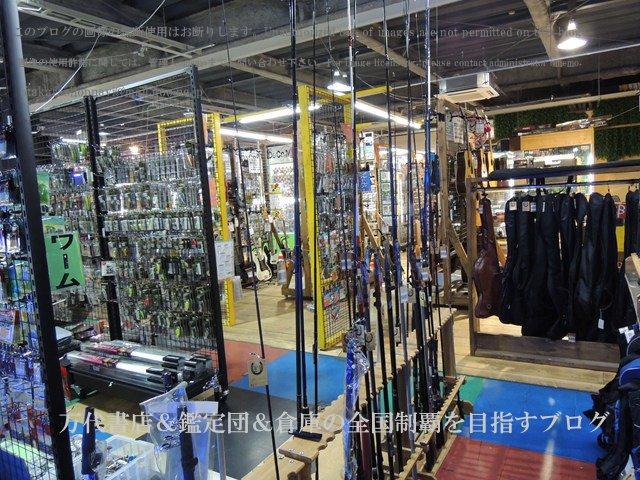 お宝一番福井越前店12-18
