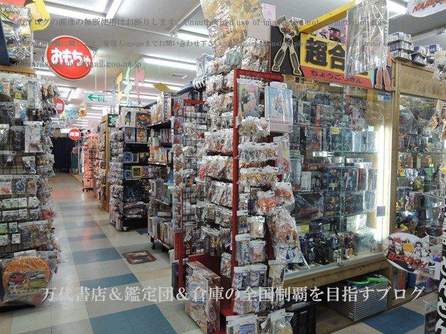 お宝一番福井越前店12-22